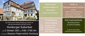 Homburger Kulturfest 2021